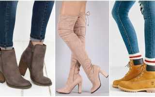 Модная женская обувь осень